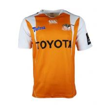 Cheetahs Pro 14 Home Jersey 2017/2018 - Kids