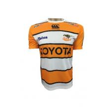 Cheetahs Pro 14 2018 Supporters Shirt - Kids